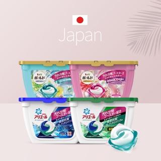 日本进口碧浪3D洗衣球洗衣凝珠17颗