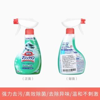 日本进口花王油污净泡沫型厨房顽固油污清洁剂本体400ml