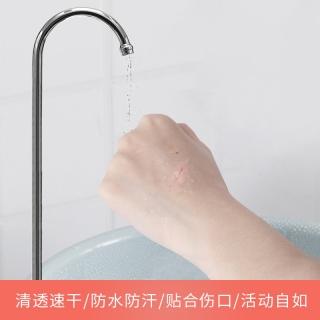日本进口小林制药液体创可贴10g