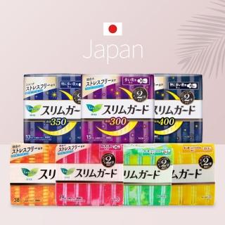 日本进口花王乐而雅S系列卫生巾