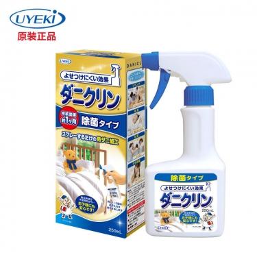 日本进口UYEKI除螨剂专业除螨虫喷剂喷雾剂床上杀螨虫菌防螨 250ml