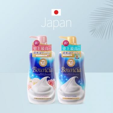 日本进口牛乳石碱硷牛奶沐浴露 持久留香男女沐浴液500ml