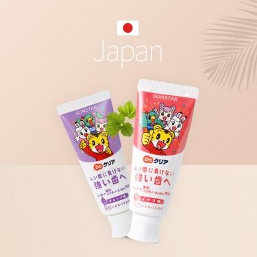 日本进口三诗达巧虎儿童牙膏70g药用