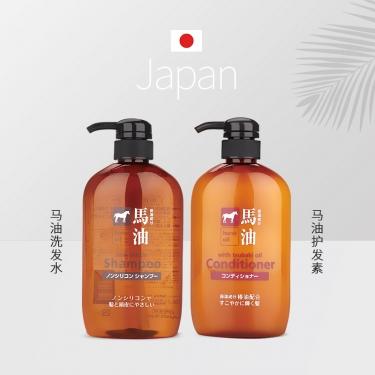 日本进口熊野油脂马油无硅油防脱发去屑止痒控油滋润洗发水(护发素)600ml