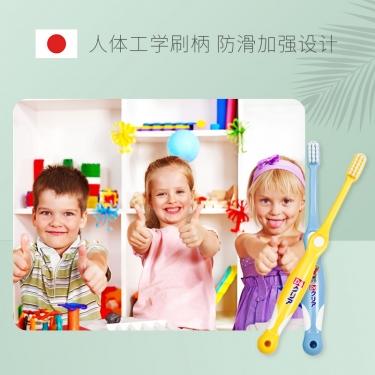 日本进口三诗达软毛儿童牙刷