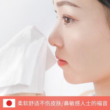 日本进口妮飘鼻涕纸12抽×16包(4包)