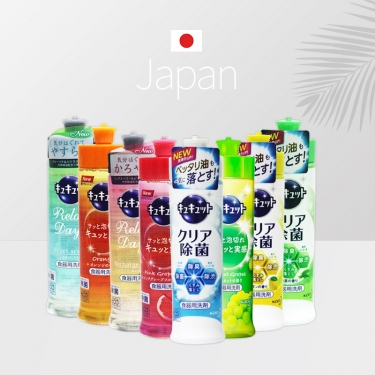 日本进口花王洗洁精果蔬清洁剂240ml