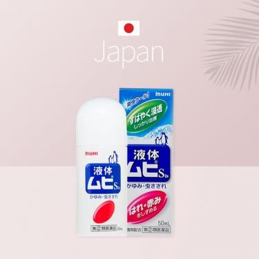 日本进口池田模范堂成人无比滴50ml