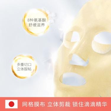 日本进口佑天兰果冻面膜3pic
