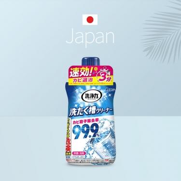 日本进口小鸡仔洗衣机槽清洗液550g