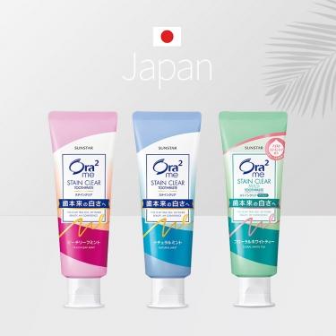 日本进口皓乐齿亮白洁净去牙渍牙膏130g