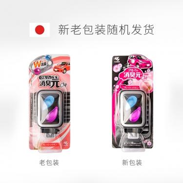 日本进口小林制药车载消臭元4.6ml