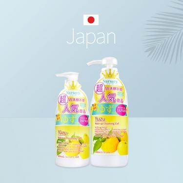 日本进口娜斯丽柚子卸妆180ml