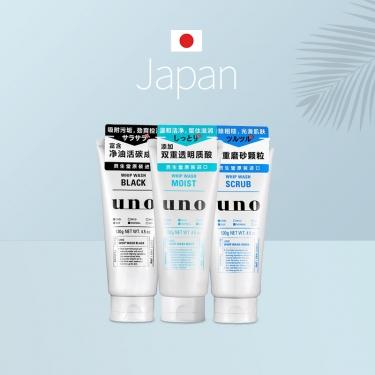 日本进口资生堂UNO男士洗面奶130g