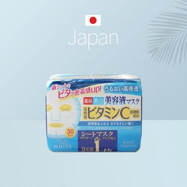 日本进口高丝面膜 薏仁维C白皙美容液盒装 蓝30回