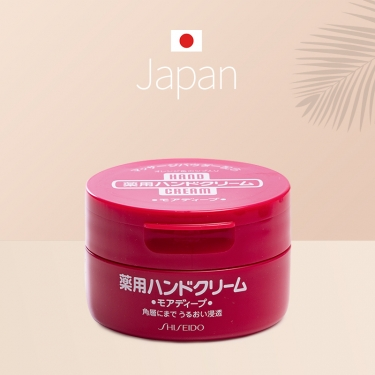 日本进口资生堂尿素防干裂滋润护手霜100g