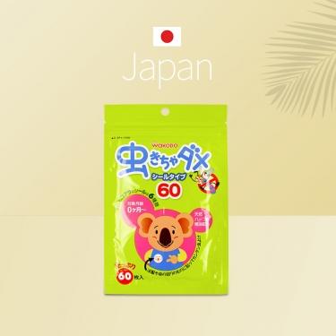 日本进口和光堂宝宝驱蚊贴60枚
