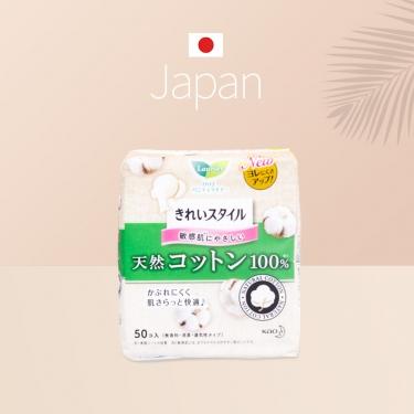 日本进口花王乐而雅棉柔超通透卫生护垫天然棉型50pic
