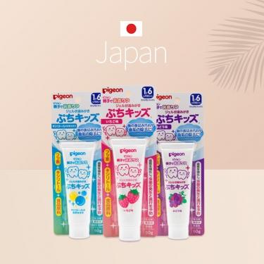 日本进口贝亲儿童可吞咽牙膏50g