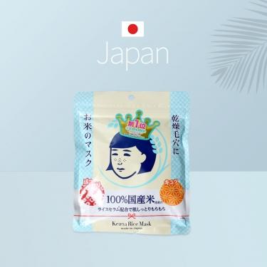 日本进口石泽研究所补水保湿大米面膜10pic
