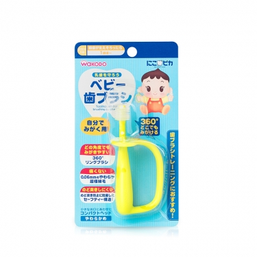 日本进口和光堂乳牙保护系列360°超柔刷头婴儿专用牙刷