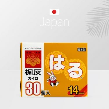日本进口桐灰小林制药热贴30枚