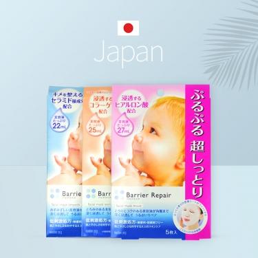 日本进口曼丹婴儿肌面膜5pic