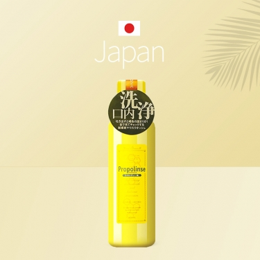 日本进口比那氏柠檬漱口水600ml