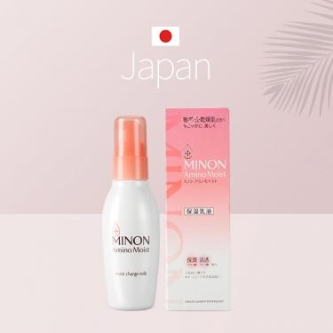 日本进口蜜浓氨基酸乳液100g