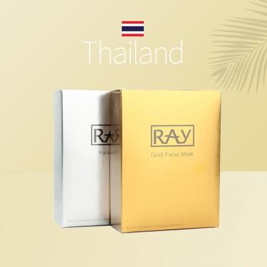 泰国进口RAY蚕丝补水面膜 10片/盒 妆蕾版