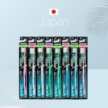 日本进口狮王牙刷超极细普通毛透明直柄C31 C41