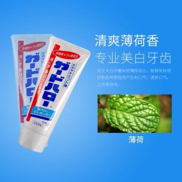 日本进口花王防蛀护齿清爽型牙膏165g